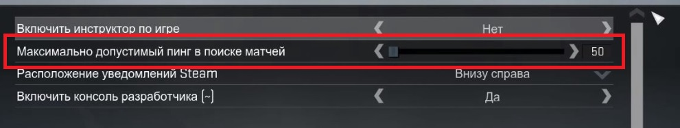 Max acceptable matchmaking ping problem