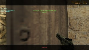 Screenshot1 from CS 16 - Dust2